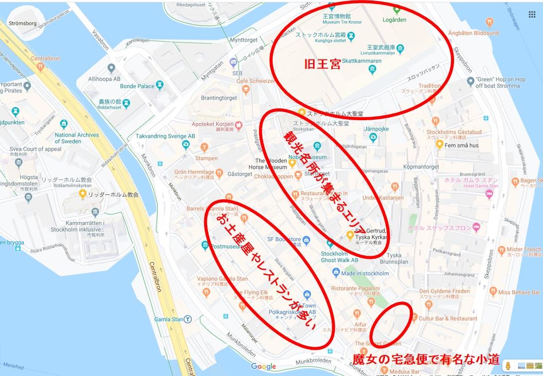 f:id:Oni-Taiji:20200119204322j:plain