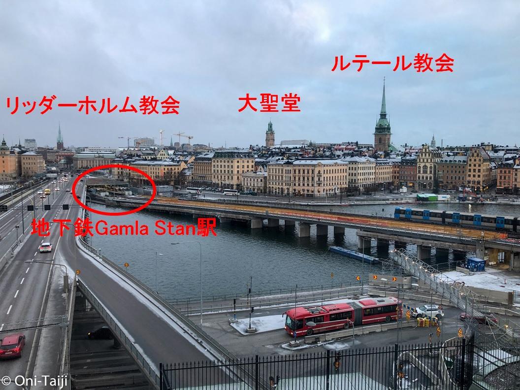 f:id:Oni-Taiji:20200119213253j:plain
