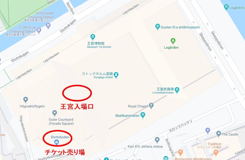 f:id:Oni-Taiji:20200119231003j:plain