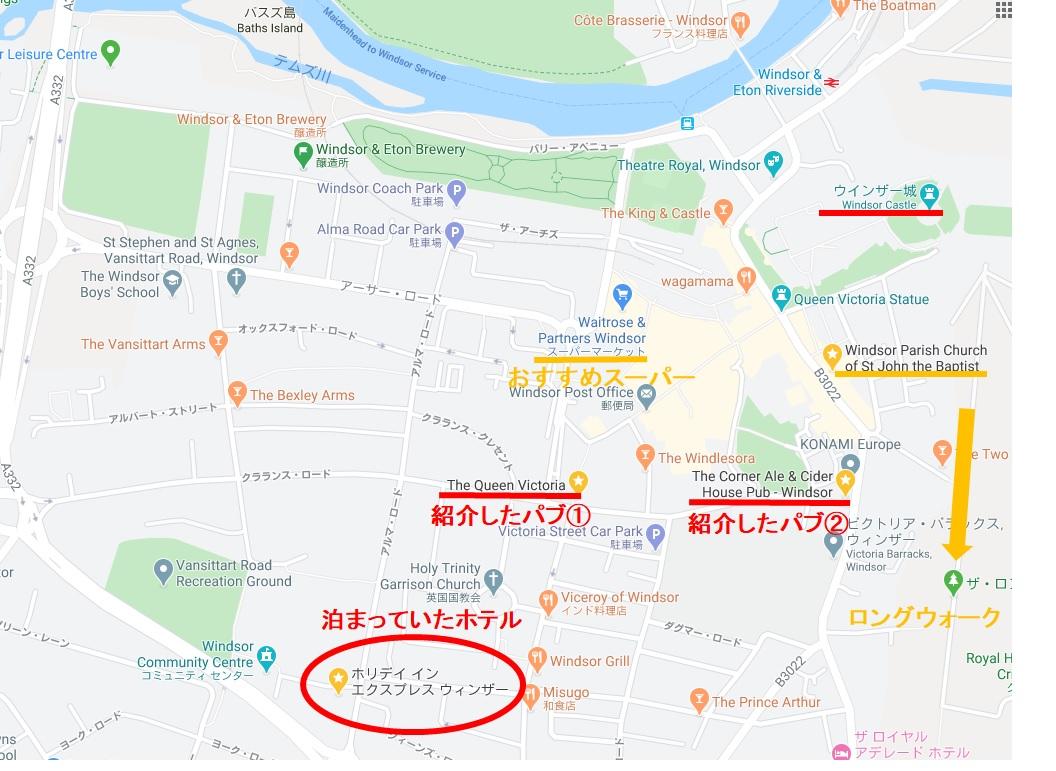 f:id:Oni-Taiji:20200209194450j:plain
