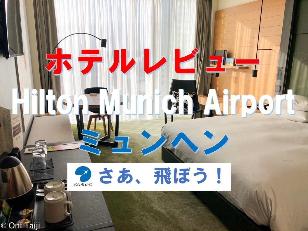 f:id:Oni-Taiji:20200215055636j:plain