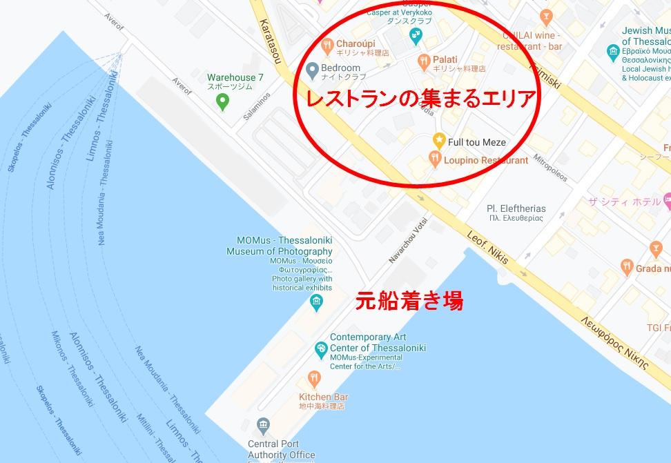 f:id:Oni-Taiji:20200305061537j:plain