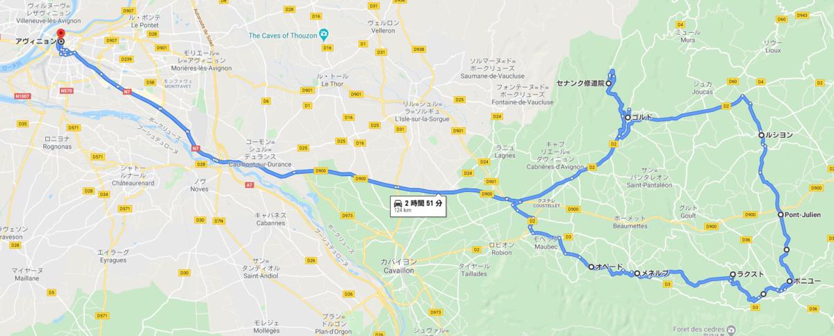 f:id:Oni-Taiji:20200415192446p:plain