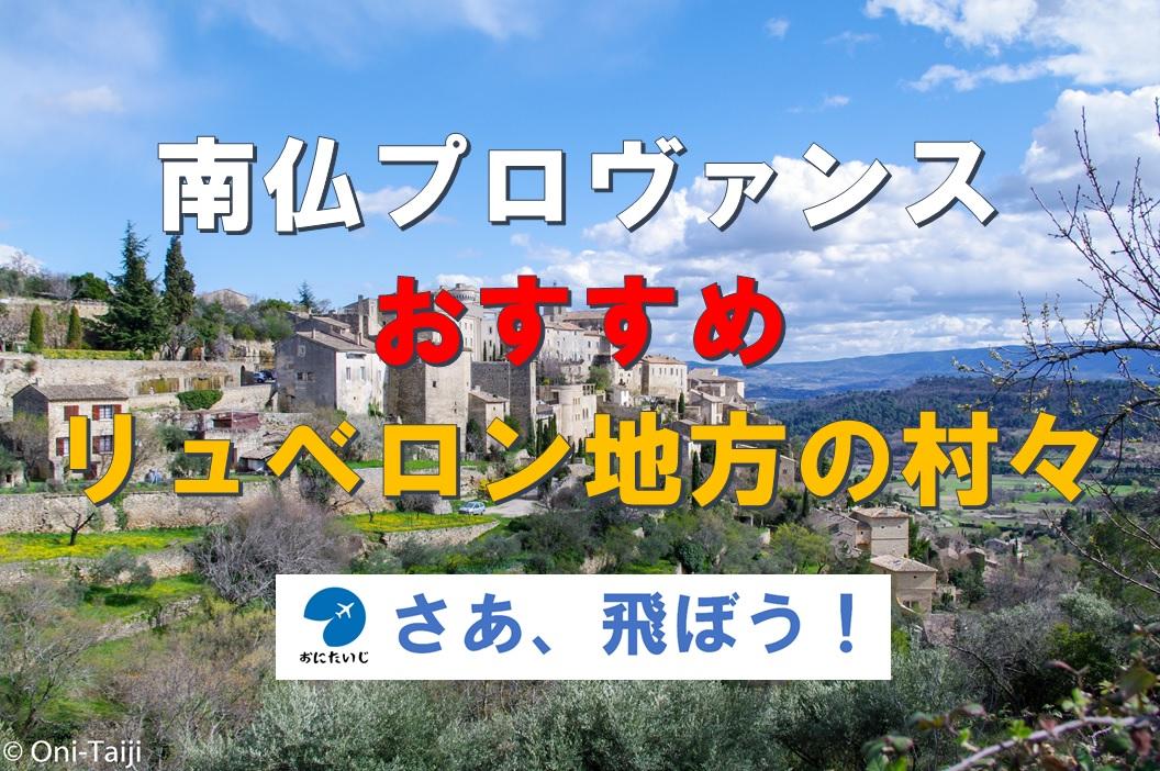 f:id:Oni-Taiji:20200416022920j:plain