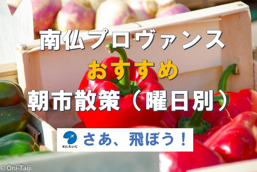 f:id:Oni-Taiji:20200417224351j:plain