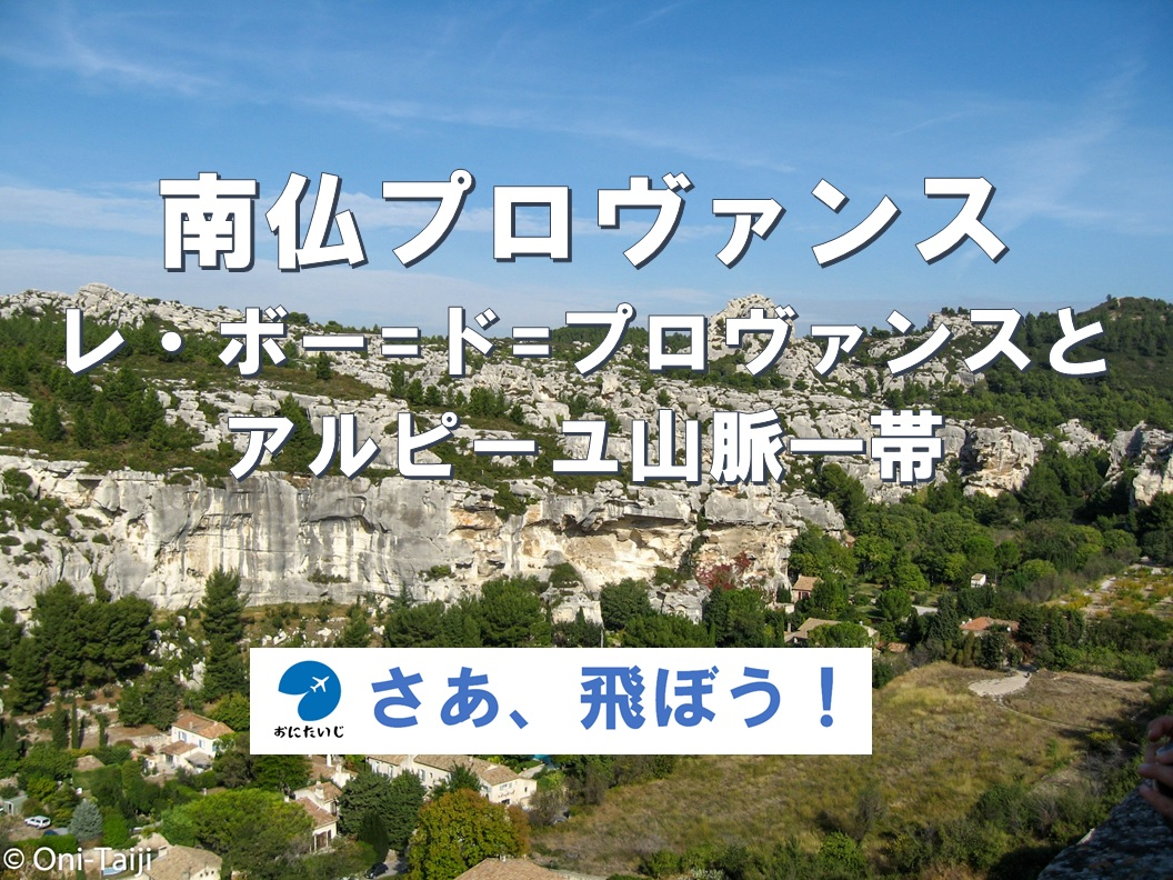 f:id:Oni-Taiji:20200424070444j:plain