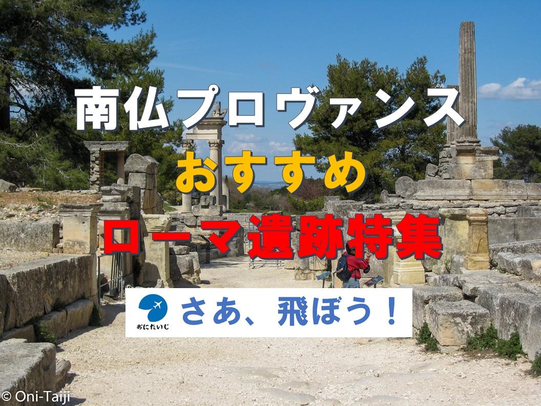 f:id:Oni-Taiji:20200516043142j:plain