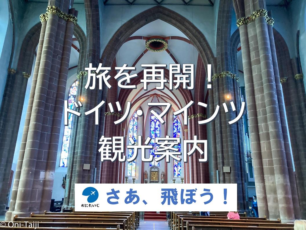 f:id:Oni-Taiji:20200625045321j:plain