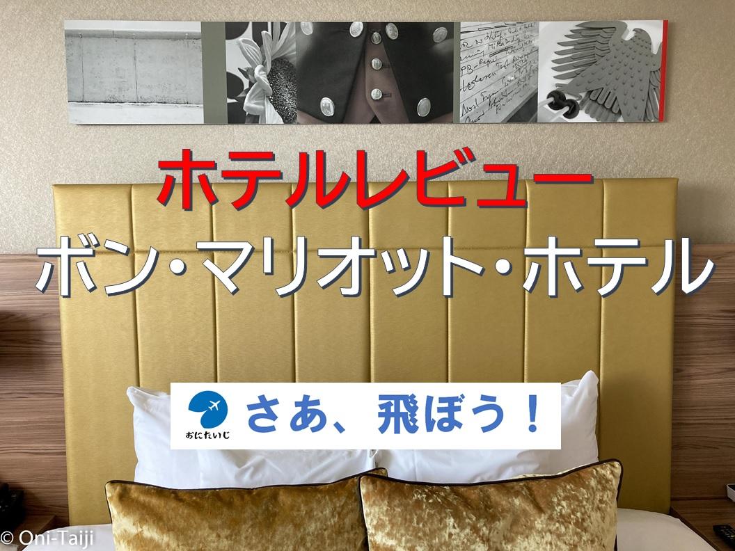 f:id:Oni-Taiji:20200629051523j:plain