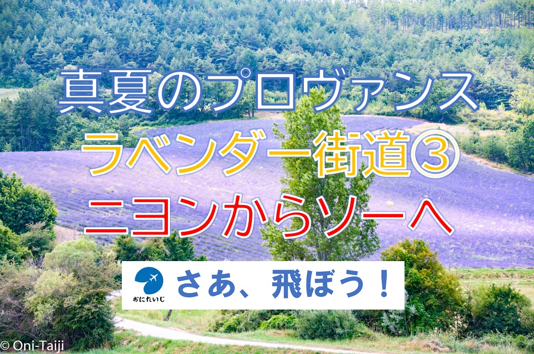 f:id:Oni-Taiji:20200805044001j:plain