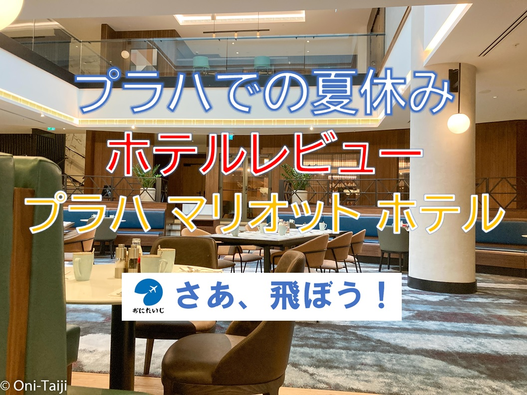 f:id:Oni-Taiji:20200830040353j:plain