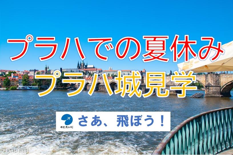 f:id:Oni-Taiji:20200918034912j:plain