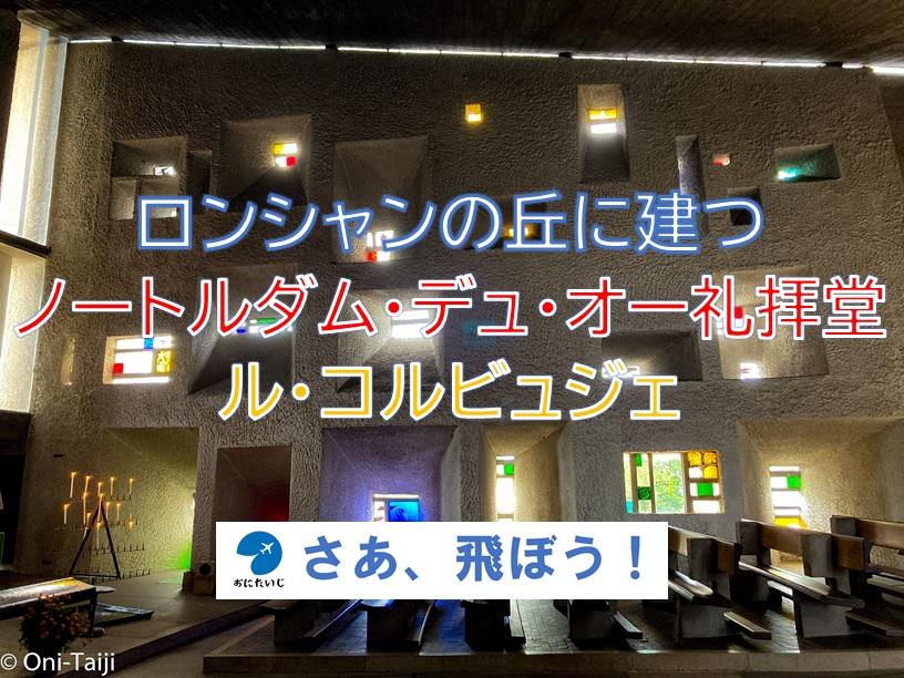 f:id:Oni-Taiji:20200923041506j:plain
