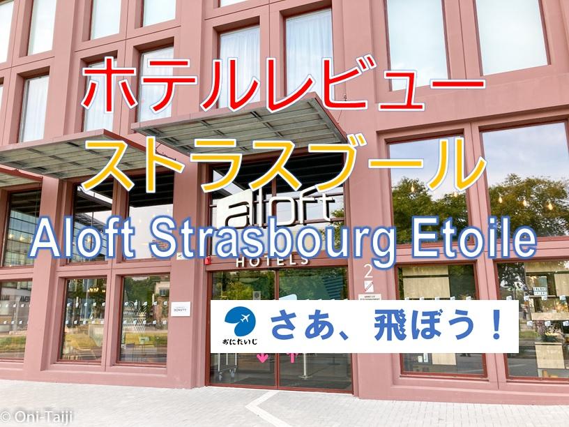 f:id:Oni-Taiji:20200923044259j:plain