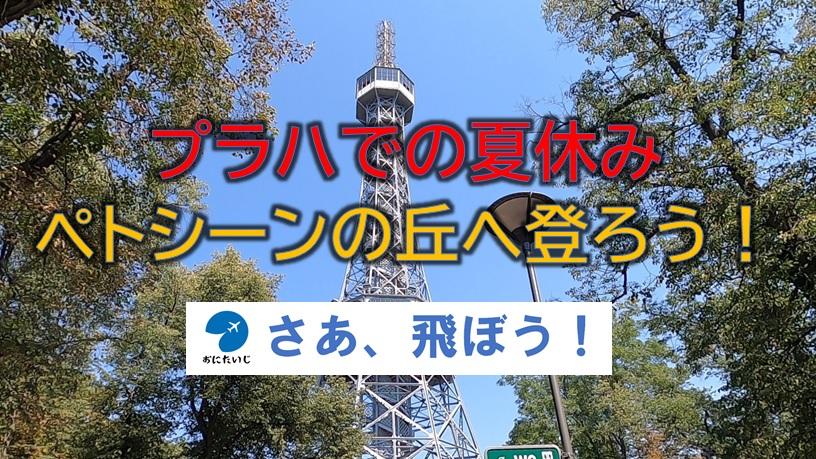f:id:Oni-Taiji:20201005060302j:plain