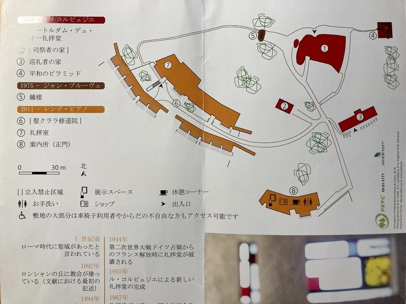 f:id:Oni-Taiji:20201113073501j:plain