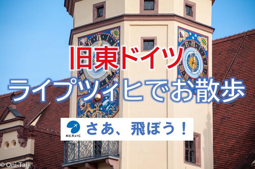 f:id:Oni-Taiji:20201122014505j:plain