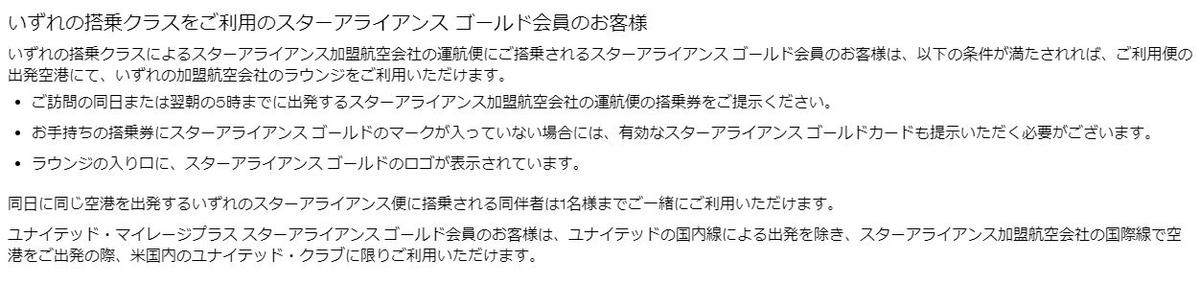 f:id:Oni-Taiji:20210117201741j:plain