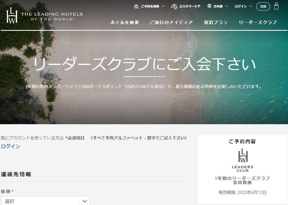 f:id:Oni-Taiji:20210413043708j:plain