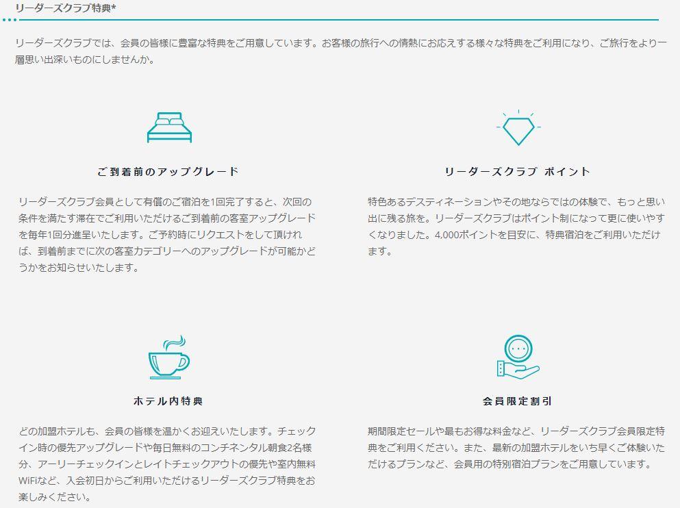 f:id:Oni-Taiji:20210413044618j:plain