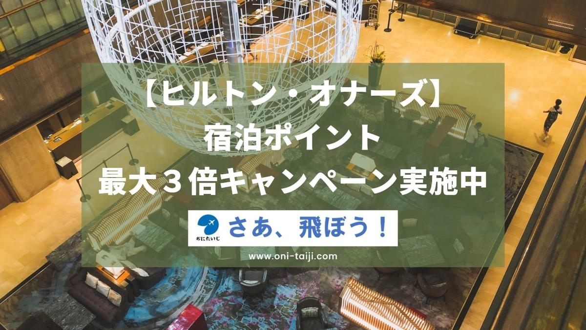 f:id:Oni-Taiji:20210504054735j:plain