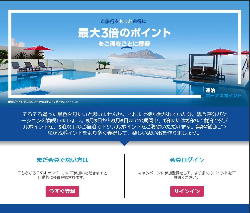 f:id:Oni-Taiji:20210504062529j:plain