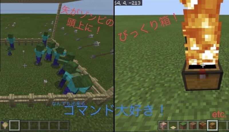 f:id:Oni_Oto:20210726090433j:plain