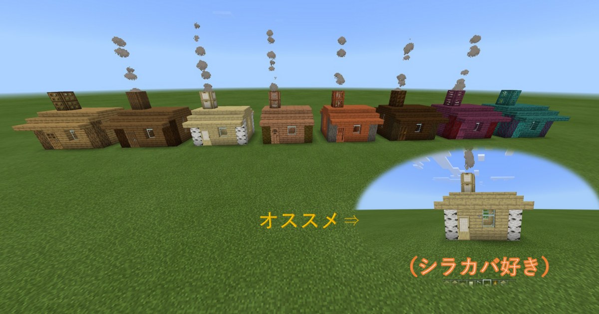 f:id:Oni_Oto:20210806150907p:plain
