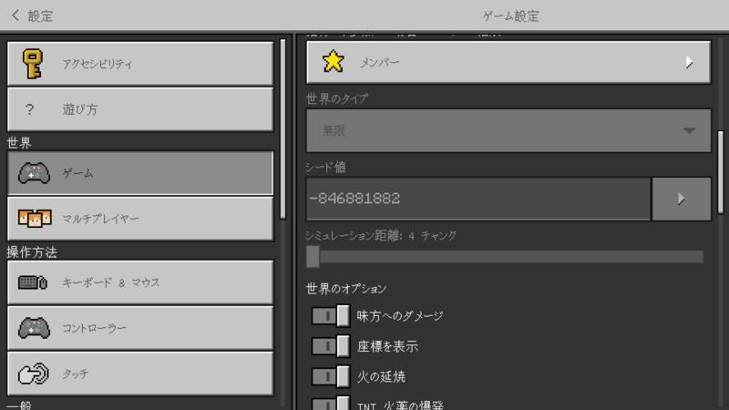f:id:Oni_Oto:20210907164722p:plain