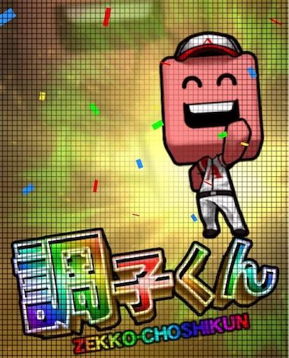 f:id:Onigi:20210508232552j:plain