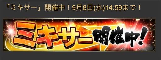 f:id:Onigi:20210515212404j:plain
