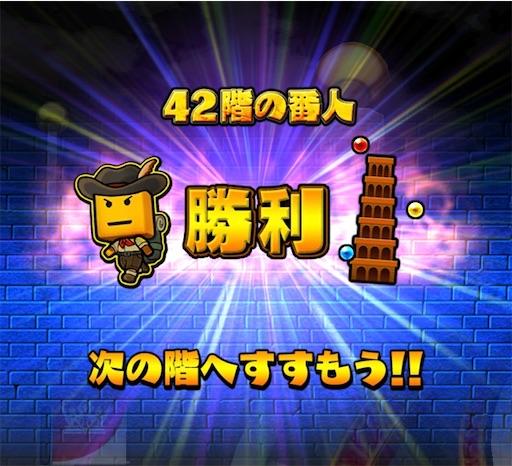 f:id:Onigi:20210529181813j:plain