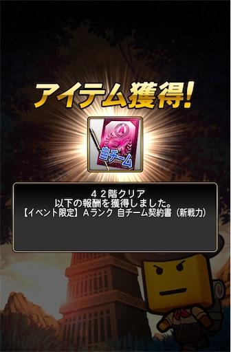 f:id:Onigi:20210529181816j:plain
