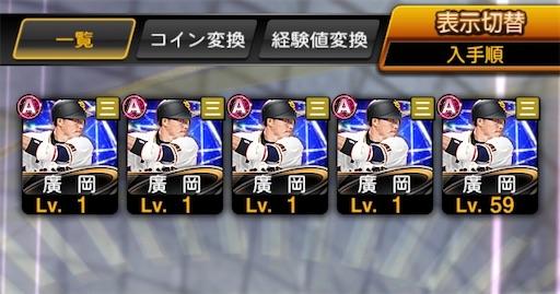 f:id:Onigi:20210529181926j:plain
