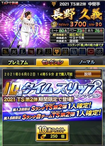 f:id:Onigi:20210605221026j:plain
