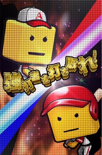 f:id:Onigi:20210619222422j:plain