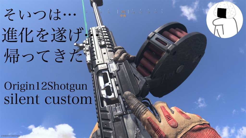 f:id:OnigiriAniki:20200823150403j:image