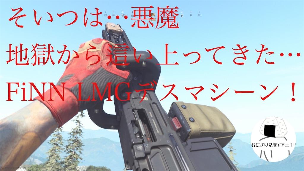 f:id:OnigiriAniki:20200831223212j:image