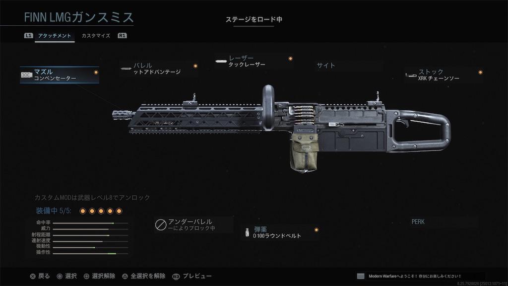 f:id:OnigiriAniki:20200831223218j:image
