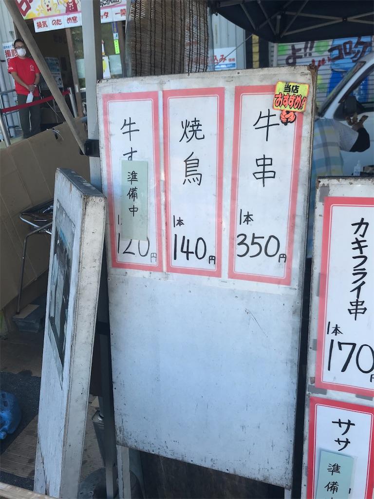 f:id:OnigiriAniki:20200905170531j:image