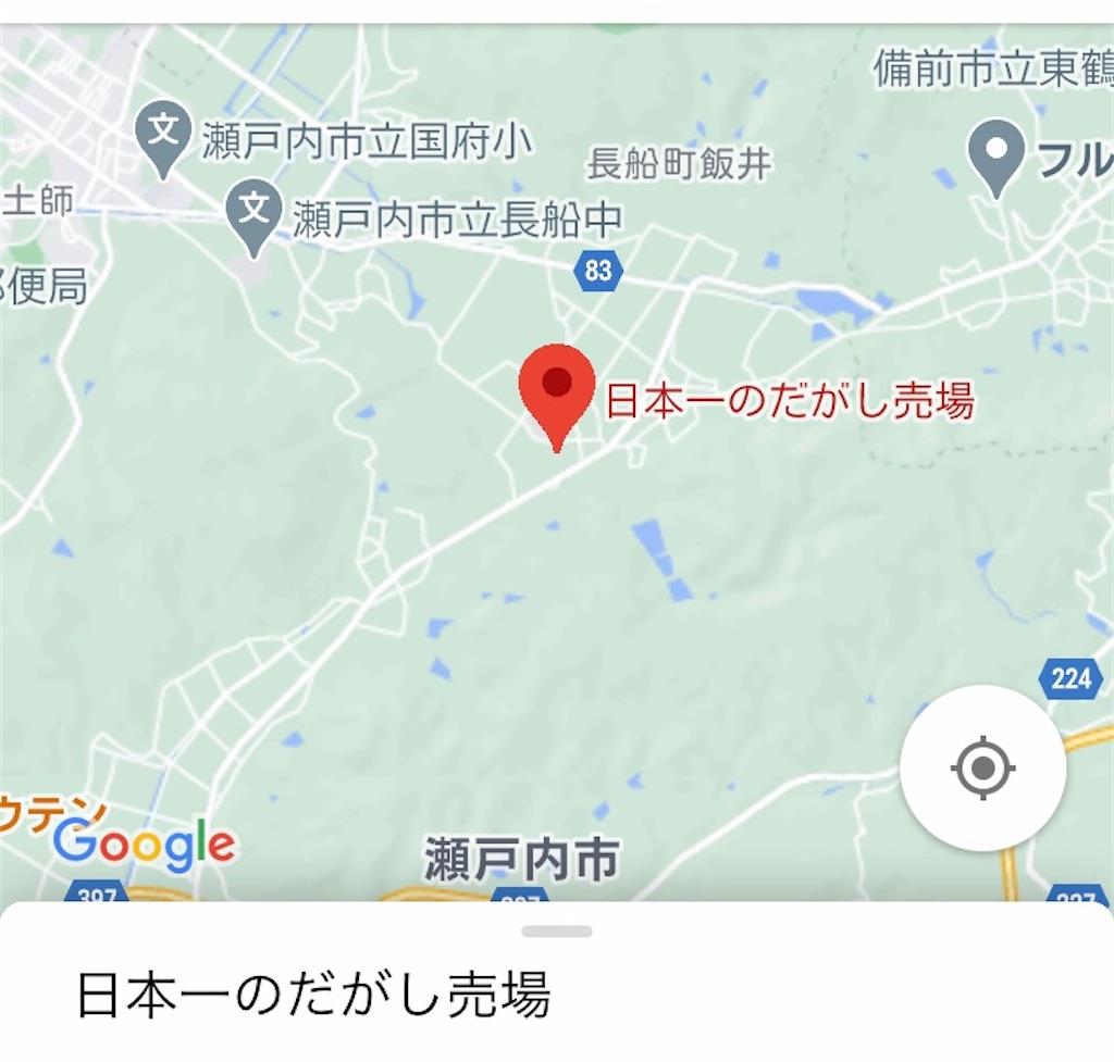 f:id:OnigiriAniki:20200905172549j:image