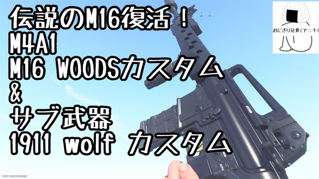 f:id:OnigiriAniki:20200907152610j:image