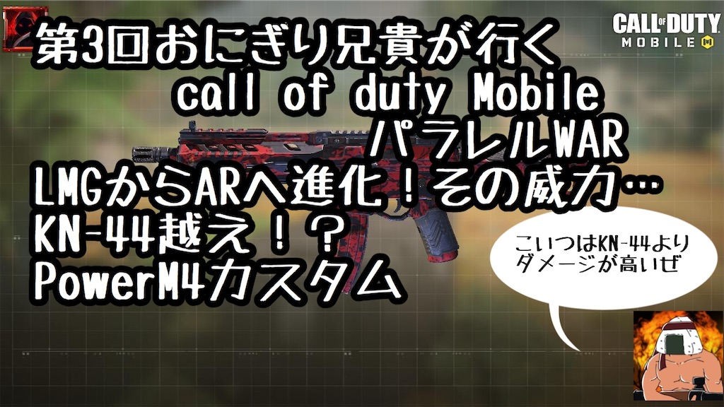 f:id:OnigiriAniki:20200912144620j:image