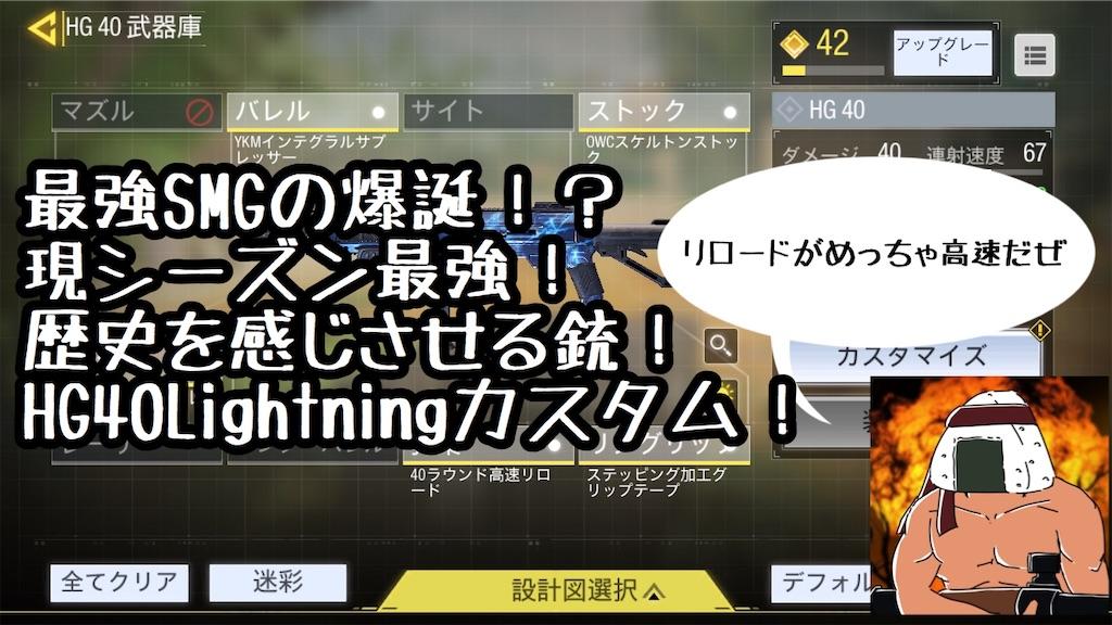 f:id:OnigiriAniki:20200914170505j:image