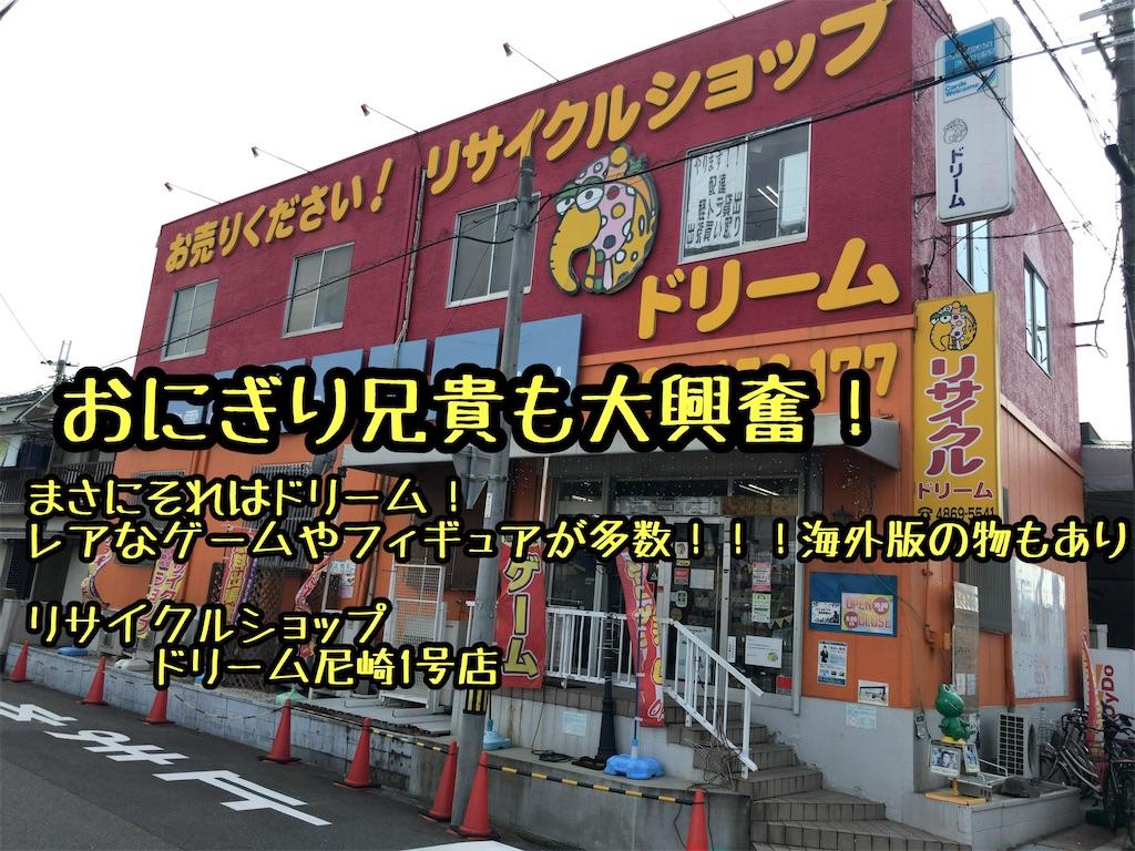 f:id:OnigiriAniki:20200917102337j:image