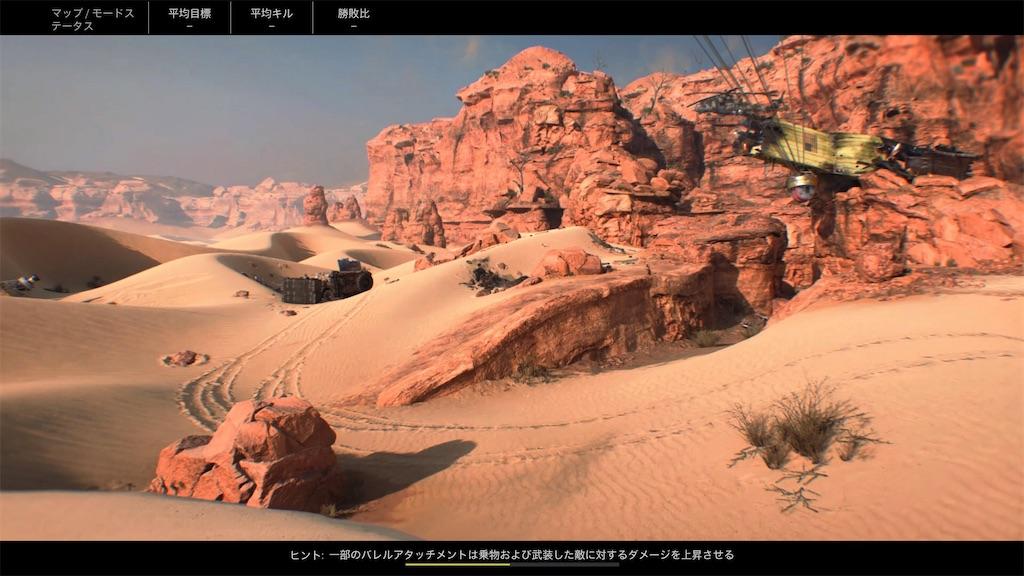 f:id:OnigiriAniki:20200919184114j:image