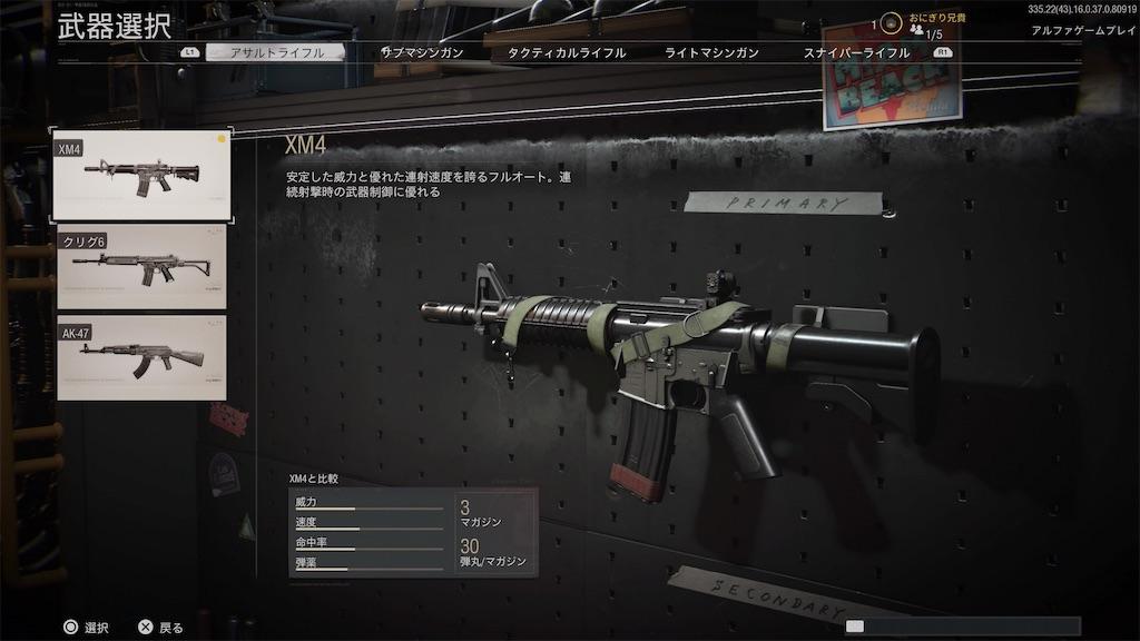 f:id:OnigiriAniki:20200919184355j:image