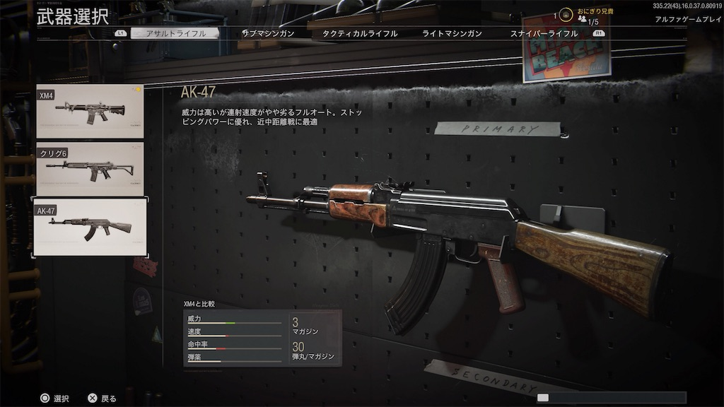 f:id:OnigiriAniki:20200919184500j:image