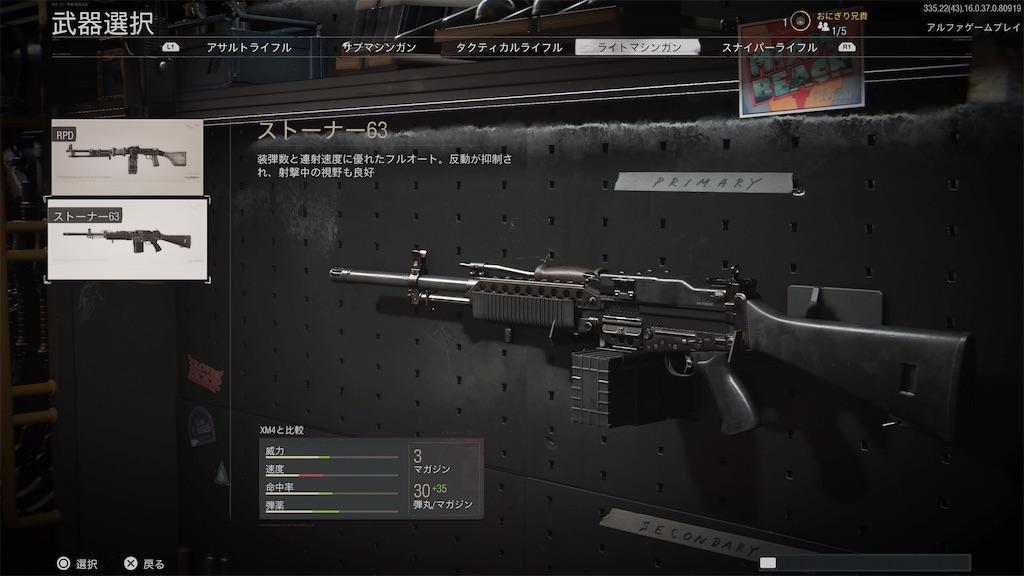 f:id:OnigiriAniki:20200919184858j:image
