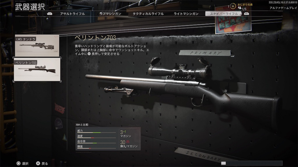 f:id:OnigiriAniki:20200919185013j:image